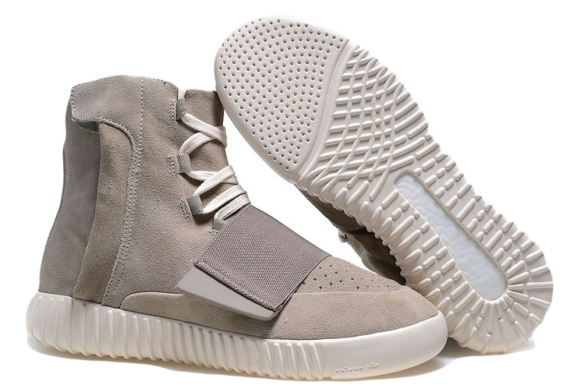 Adidas Yeezy Boost 750 by Kanye West Серые