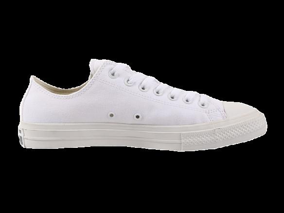 Converse Chuck Taylor All Star II белые