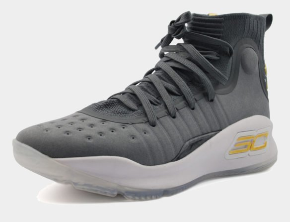 Under Armour Curry Four серые с белым