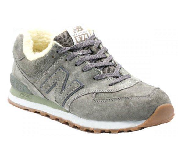 New Balance 574 grey с мехом
