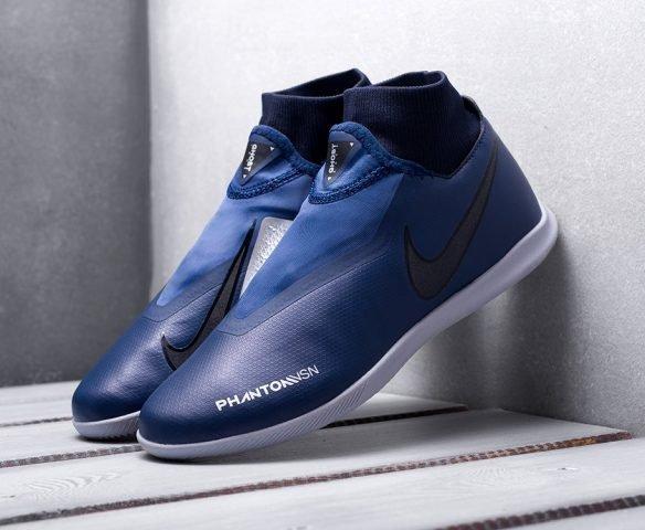 Nike Phantom VSN Academy DF IC dark-blue