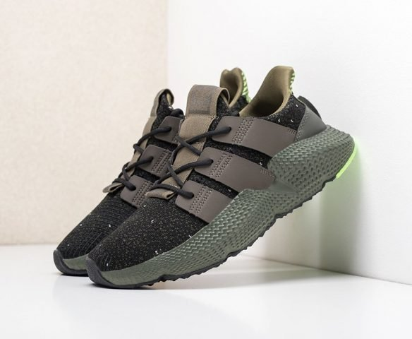 Adidas Prophere dark green