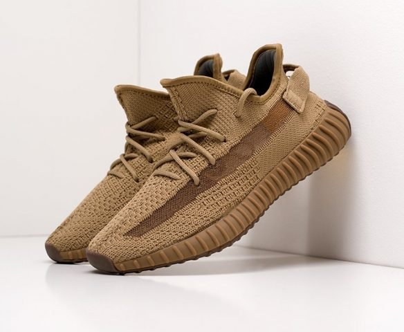 Adidas Yeezy 350 Boost v2 brown