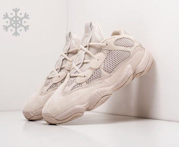 Adidas Yeezy 500 winter grey