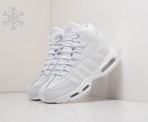 Nike Air Max 95 winter white
