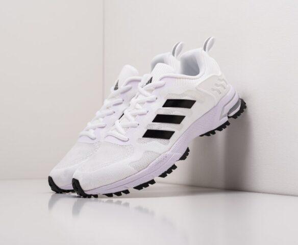 Adidas Marathon 2020