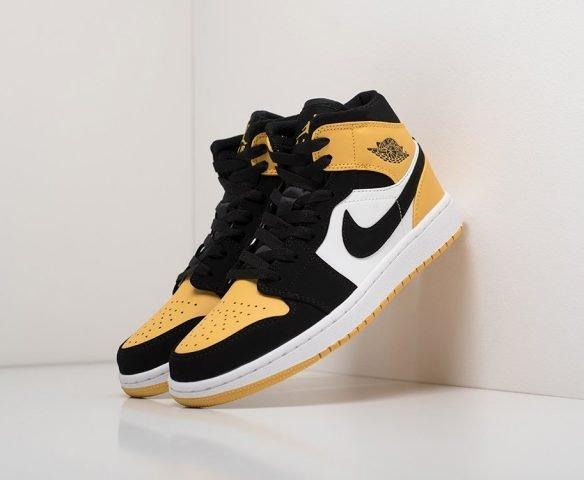 Nike Air Jordan 1 yellow