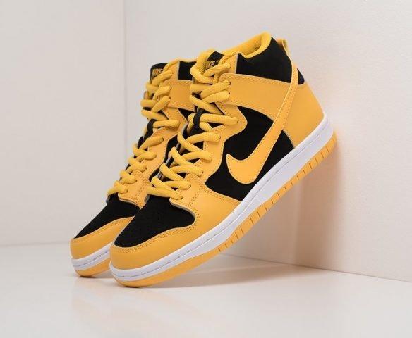 Nike Dunk SB yellow