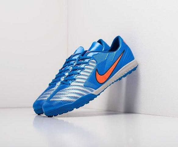 Nike Mercurial синие