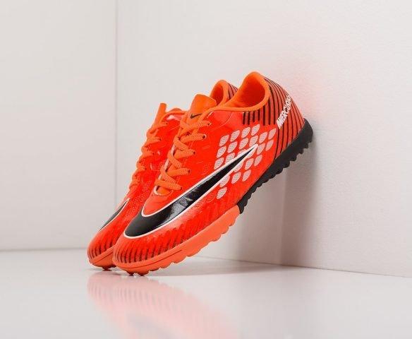 Nike Mercurial X оранжевые
