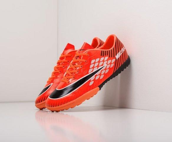 Nike Mercurial X orange